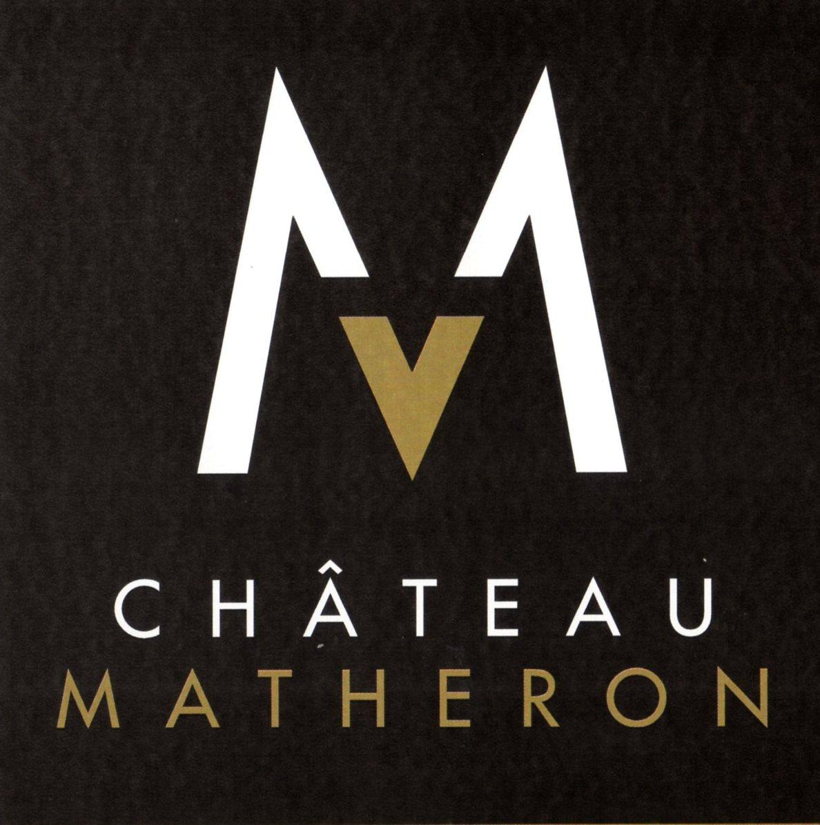 Dracénie Provence Verdon Agglomération - CHATEAU MATHERON
